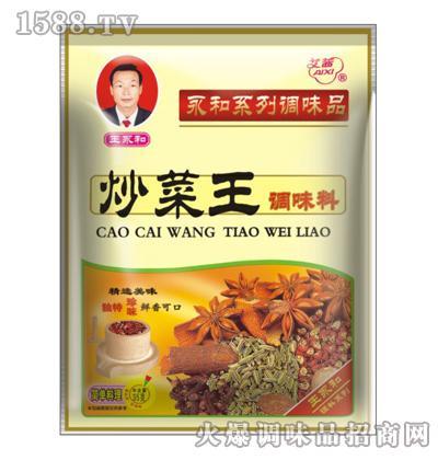 艾茜炒菜王调味料25g