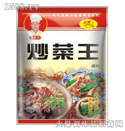 艾茜炒菜王调味料120g