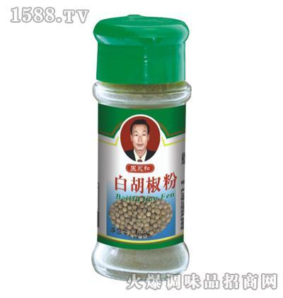 艾茜白胡椒粉40g