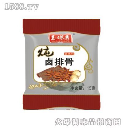 玉碟香炖卤排骨15g