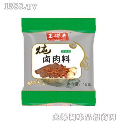 玉碟香炖卤肉料15g
