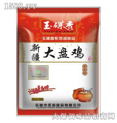 玉碟香新疆大盘鸡30g