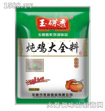 玉碟香炖鸡大全料30g