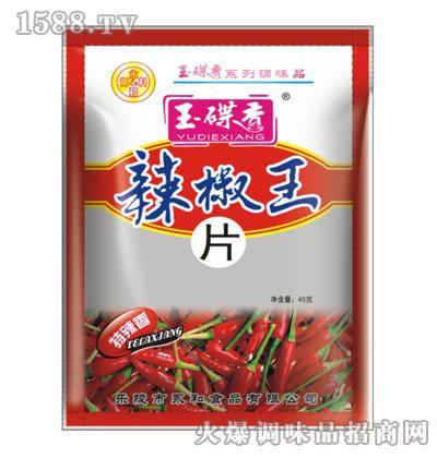 玉碟香辣椒王(片)45g