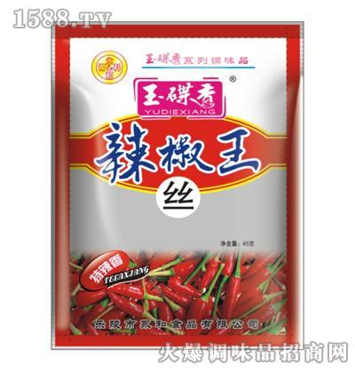 玉碟香辣椒王(丝)45g