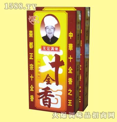 玉碟香十全香35g
