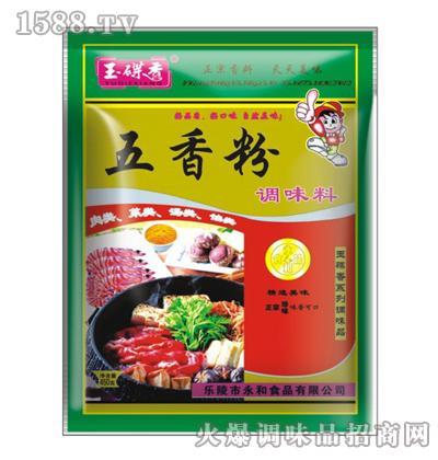 玉碟香五香粉450g