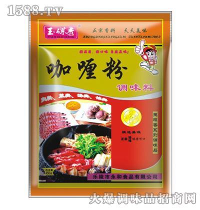 玉碟香咖喱粉450g