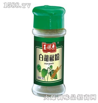 玉碟香白胡椒粉75g