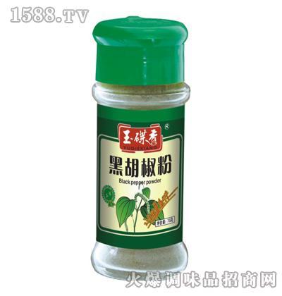 玉碟香黑胡椒粉75g