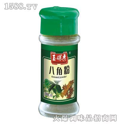 玉碟香八角粉55g