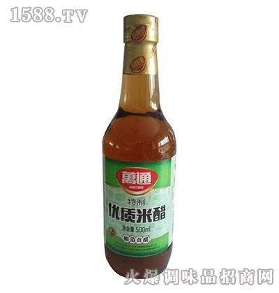 万通优质米醋500ml
