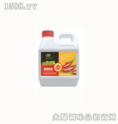 金萃家族辣椒油树脂