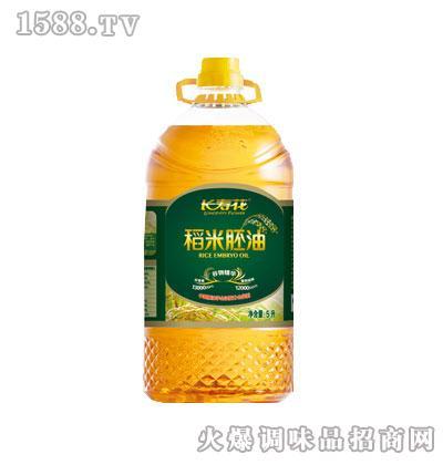 山东长寿花稻米胚油