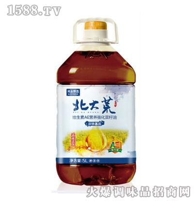 北大荒A、E营养强化菜籽油