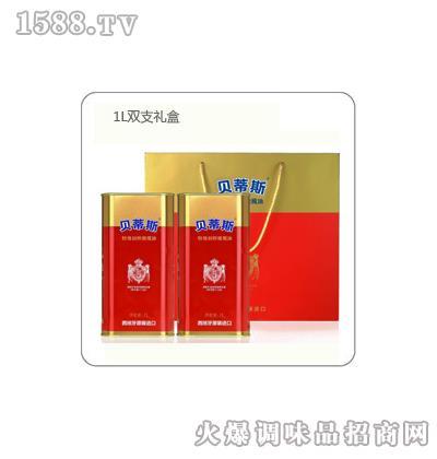 贝蒂斯特级初榨橄榄油红罐礼盒装(1L*2)