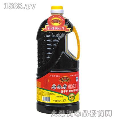 唐伯府红烧香辛料复合调味汁2.7L