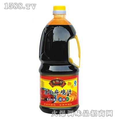 唐伯府鸡汁1.4L