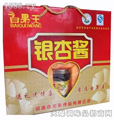 许村白果王银杏酱