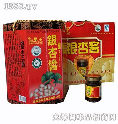 许村白果王宏星银杏酱