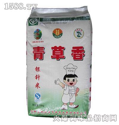 青草香银针米15千克