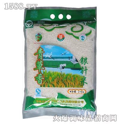 青草香银针米2.5千克
