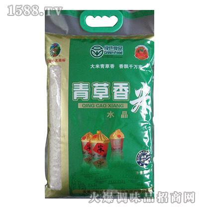 青草香水晶米5公斤
