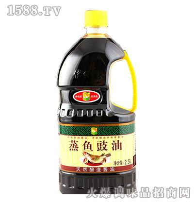 伊例家蒸鱼豉油2.5L