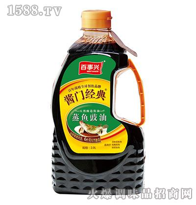 百事兴蒸鱼豉油2.0L