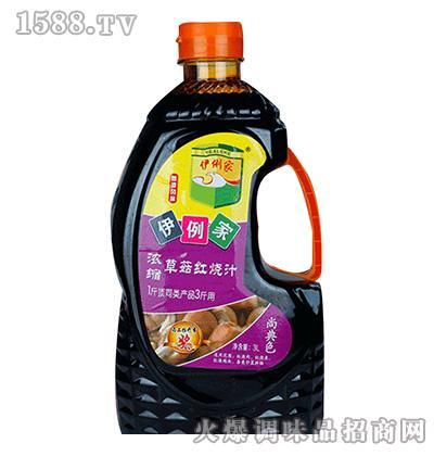 伊例浓缩草菇红烧汁3.0L