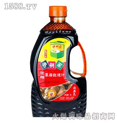 伊例家浓缩草菇红烧汁3L