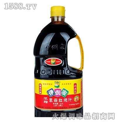 伊例家浓缩草菇红烧汁2.5L
