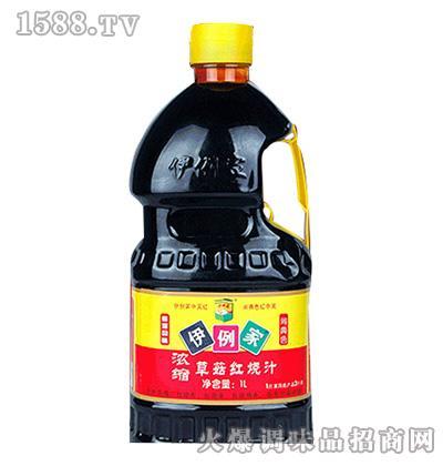 伊例家浓缩草菇红烧汁1L