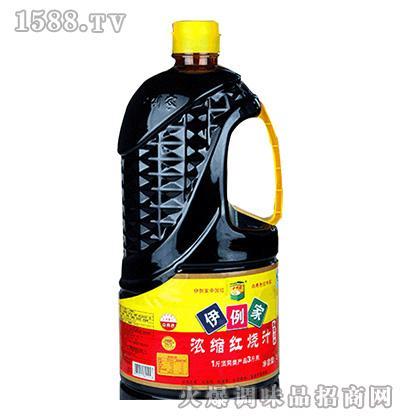 伊例家浓缩红烧汁2.5L