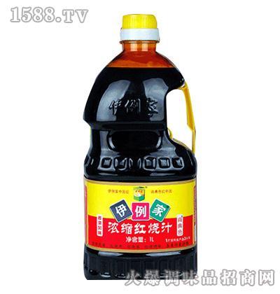 伊例家浓缩红烧汁1L