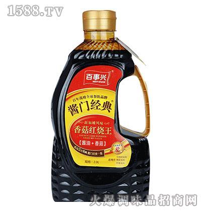 百事兴香菇红烧王2.0L