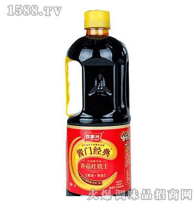 百事兴香菇红烧王1.0L
