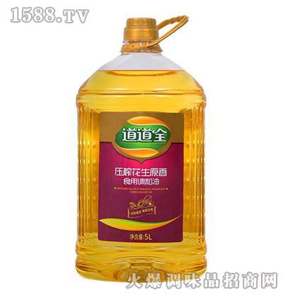 道道全压榨花生原香食用调和油