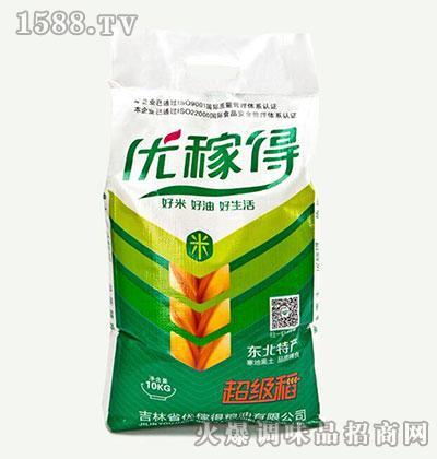 优稼得超级稻大米