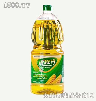 优稼得一级玉米胚芽油2.5L