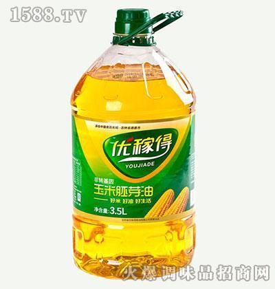 优稼得一级玉米胚芽油3.5L
