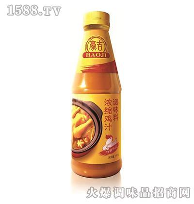 豪吉浓缩鸡汁1kg