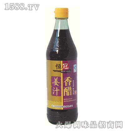 恒冠姜汁香醋-瓶装