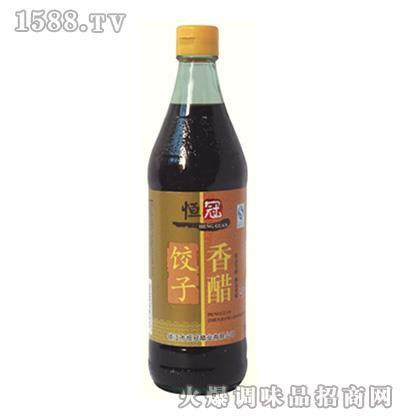 恒冠饺子香醋