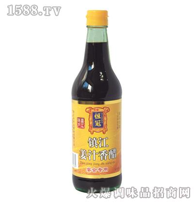 恒冠镇江姜汁香醋