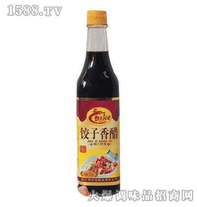 恒冠饺子香醋-方瓶醋