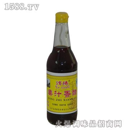 征轮�U�姜汁香醋