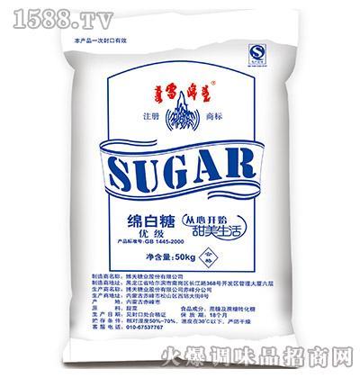 雪峰绵白糖
