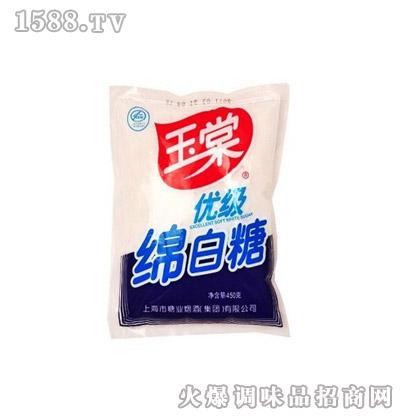玉棠棉白糖