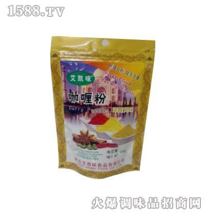 艾奇味印度咖喱粉